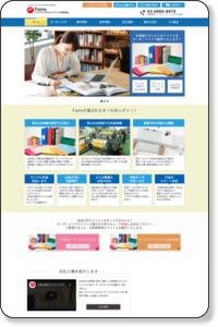 個別フォルダーやオリジナルファイル発注 | ファシリティ・マネジメント・サービス株式会社