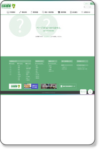 会社概要 | 株式会社日本標準