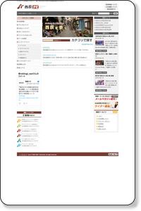 各種施設 | 西荻窪(杉並区JR中央線)エリアガイド 西荻ナビ|登録サイト