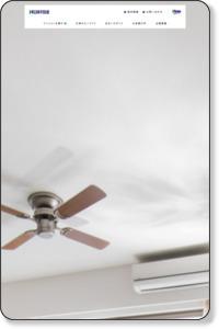 新築分譲マンションは日神不動産〜東京・神奈川のマンションを中心にご紹介〜
