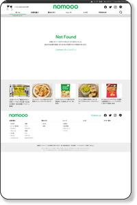 唐揚げ好きに朗報!東京都内で唐揚げの美味しいお店10選 | NOMOOO(ノモー)