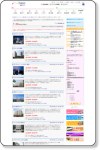 品川・大森・蒲田・羽田のホテルのJR・新幹線+宿泊(関西発)を探す【1ページ目】|お得なJR・新幹線+宿泊のプランは日本旅行