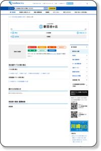 新百合ヶ丘駅のご案内・周辺情報|小田急電鉄