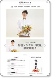 http://www.office-augusta.com/yohei/
