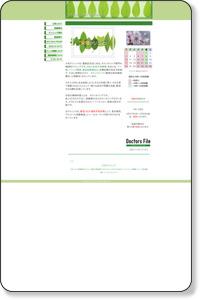 大宅クリニック|精神科 東京/心療内科 東京/心理カウンセリング 東京 | HOME