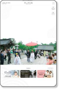 岡山神社婚 | 吉備津彦神社などでの挙式・結婚式に必要なセットが198,000円