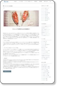 ブログ,HP制作,広告,デザイン,印刷までのビジネスサポートコンサルティング会社|One-Clue(ワンクルー)