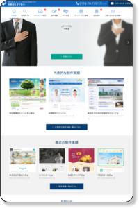 青森県八戸市 ホームページ作成・制作専門のオラネット