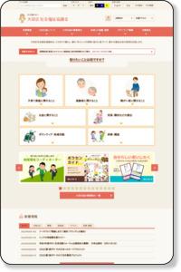 大田区社会福祉協議会  集まる・支え合う ボランティア情報- 書き損じはがきの募集