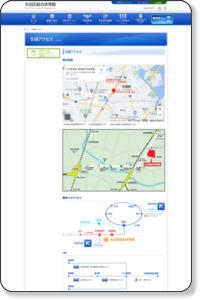 交通アクセス | 大田区総合体育館 Ota-City General Gymnasium