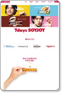 http://www.otsuka.co.jp/soy/