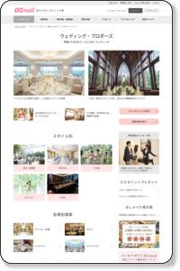 ウエディング|結婚式場・ドレス・指輪など結婚情報 - OZmall