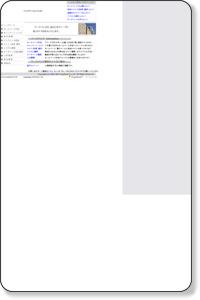 ページバンク 〜 ホームページ作成会社・ホームページ制作会社・ウェブデザイン会社・ホームページ制作会社・ホームページ製作会社・ウェブサイト制作・システム構築・パソコン・ウェブデータベース設計構築・独自