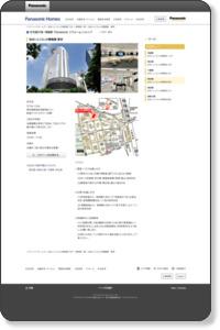 住まいとくらしの情報館 東京 | ショウルーム 住まいとくらしの情報館 | パナホーム