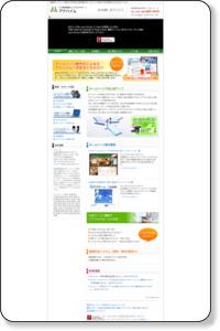 長崎のホームページ制作・ホームページ作成(HP作成)・SEO対策|アナハイム