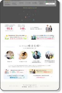 名古屋の結婚相談所 ピーチベル - 婚活パーティー毎月開催の実績