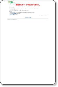 医療機関リスト|地区別リスト|関東|NPO法人PDN