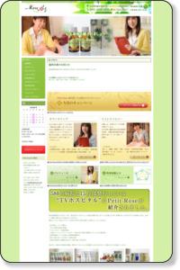 東京葛飾区の心理カウンセリング、リフレクソロジー|プチローズ