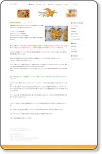 認知療法 -  カウンセリングルーム P・M・R