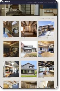 和風住宅ならデザイナーズハウスのPOHAUS