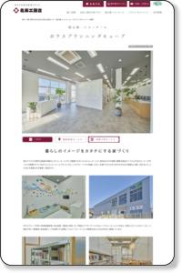木の家「北辰工務店」の千葉松戸プランニングキューブ