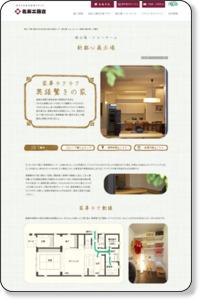 さいたま新都心の注文住宅は国産ヒノキ住宅の北辰工務店へ