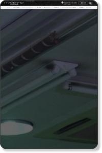 http://www.polymer-carfilm.com/