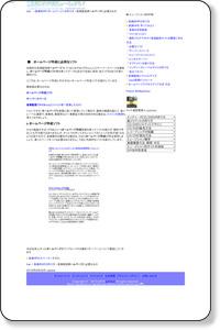 ホームページ作成で音楽配信 ホームページ作成ソフト