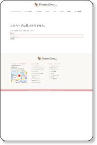 心理カウンセリング講座:カルチャースクール『プルミエクール』(東京/銀座・自由が丘)