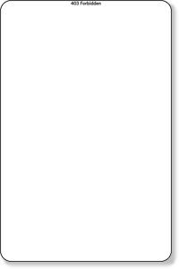 東京都練馬区心療内科の口コミ・評判 −病