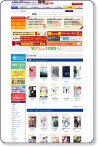 http://www.rakuten.ne.jp/gold/bookoffonline/