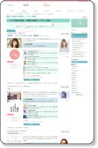 エステ併設の美容室|関東の美容室・美容院・ヘアサロン検索結果 - らしさ・おすすめサロンリスト