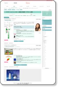 中野区|東京都|関東|リラクゼーションメニューありますの美容室・美容院・ヘアサロン検索結果 - らしさ・おすすめサロンリスト