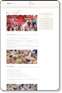 占いイベント〜占い師派遣サービスRays〜関西<大阪・神戸・京都・奈良・和歌山>など
