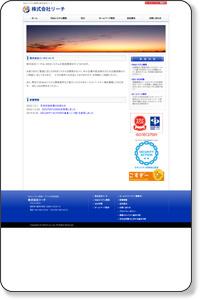 福岡SEO対策、ホームページ制作のリーチ