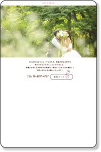 ブライダル・ウェディングフォト、結婚写真のレクエルド