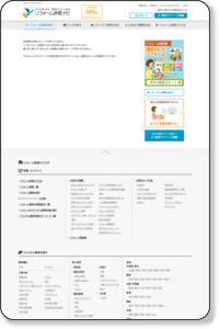 アールツーホーム 品川店(東京都品川区旗の台)|リフォーム評価ナビ