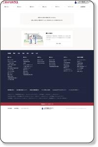THE TOYOSU TOWER(東京都江東区)の物件概要ページ | 三井のリハウス