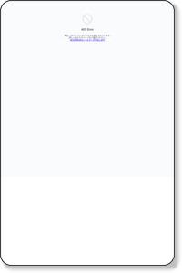 京都・関西の霊能力者からのご挨拶
