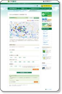 「岩手県盛岡市」の時間貸し駐車場検索結果一覧|三井のリパーク