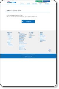 レジナビ|医学生・研修医のための初期研修・後期研修情報および国家試験対策サイト
