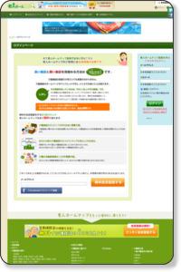 新宿区立新宿高齢者福祉センター小滝橋分館のクチコミ情報はこちらです - 介護施設といえば老人ホームマップ
