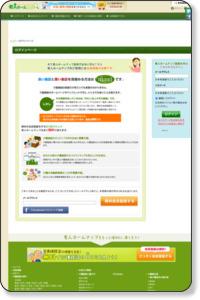 大田市老人福祉センターの口コミ情報はこちらです - 介護施設といえば老人ホームマップ