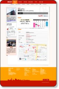 【ラウンドワン】ラウンドワン高知店|店舗紹介