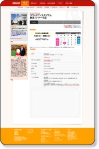 【ラウンドワン】ラウンドワンスタジアム 奈良 ミ・ナーラ店|店舗紹介