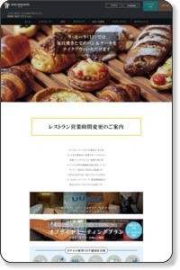 浦和ロイヤルパインズホテル | 埼玉県さいたま市 | 宿泊、結婚式場、レストラン