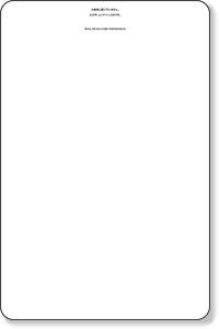板橋区立こども動物園(東京都板橋区):無料スポット&節約おでかけ2011:るるぶ.com