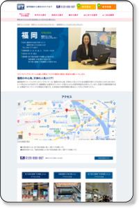 福岡留学ジャーナルカウンセリングセンターとは?|福岡留学ジャーナルカウンセリングセンター