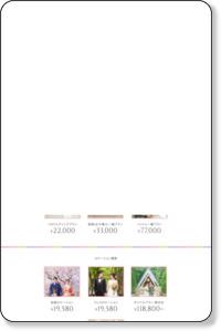 撮影プラン | 結婚写真 | クレールブライダルスタジオ | フォトウェディング/前撮り/出張撮影/【東京・大阪】