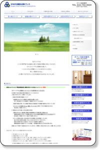 ごあいさつ|心理カウンセリングや心理療法を神奈川でお探しなら、「かながわ臨床心理オフィス」 へ。